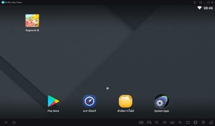 Emulator Android Mumu